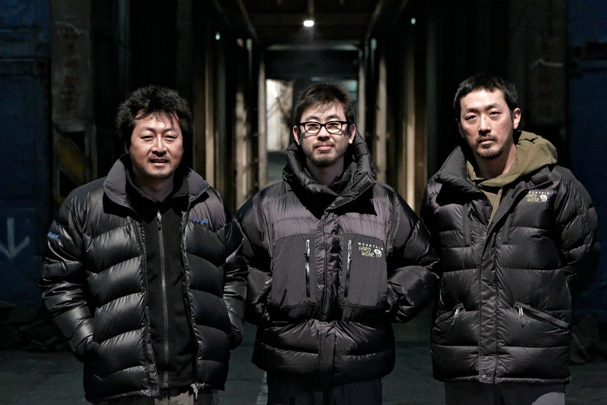 Myun, NA Hong-jin (réalisateur), et Gu-nam