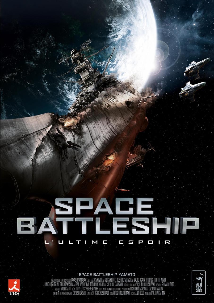 Space-Battleship-Affiche-France