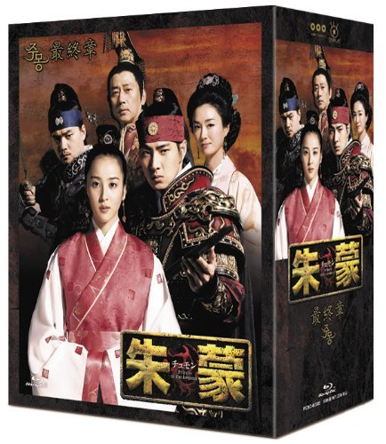 jumong bluray