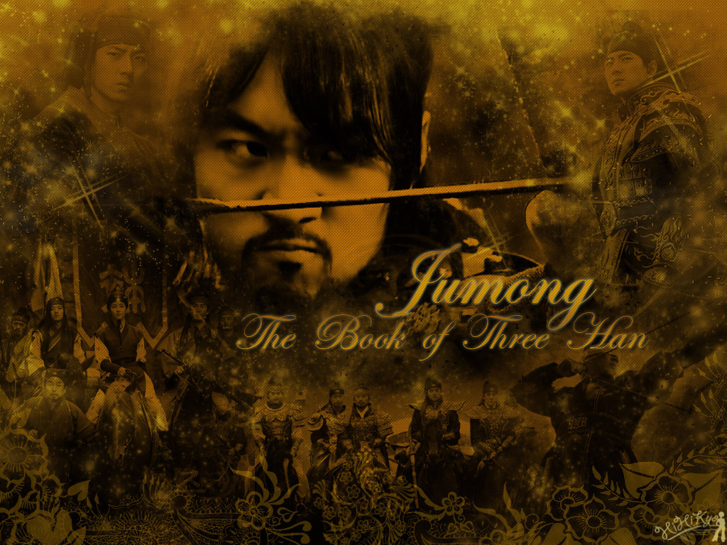 jumong the book