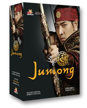Jumong_v1_boxset
