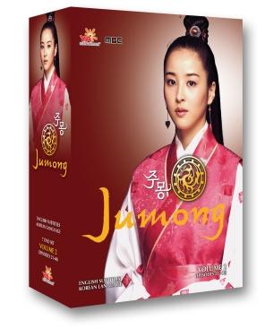 Jumong_v2_boxset