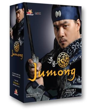 Jumong_v3_boxset