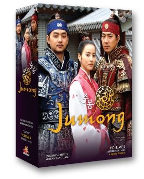 Jumong_v4_boxset