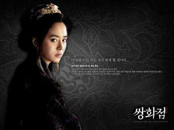 song-ji-hyo-jumong