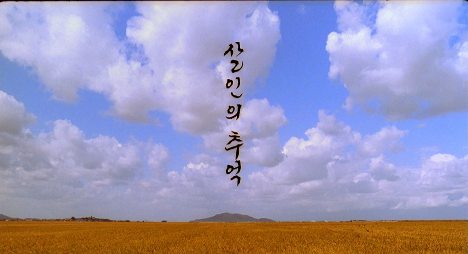 000-memories of murder