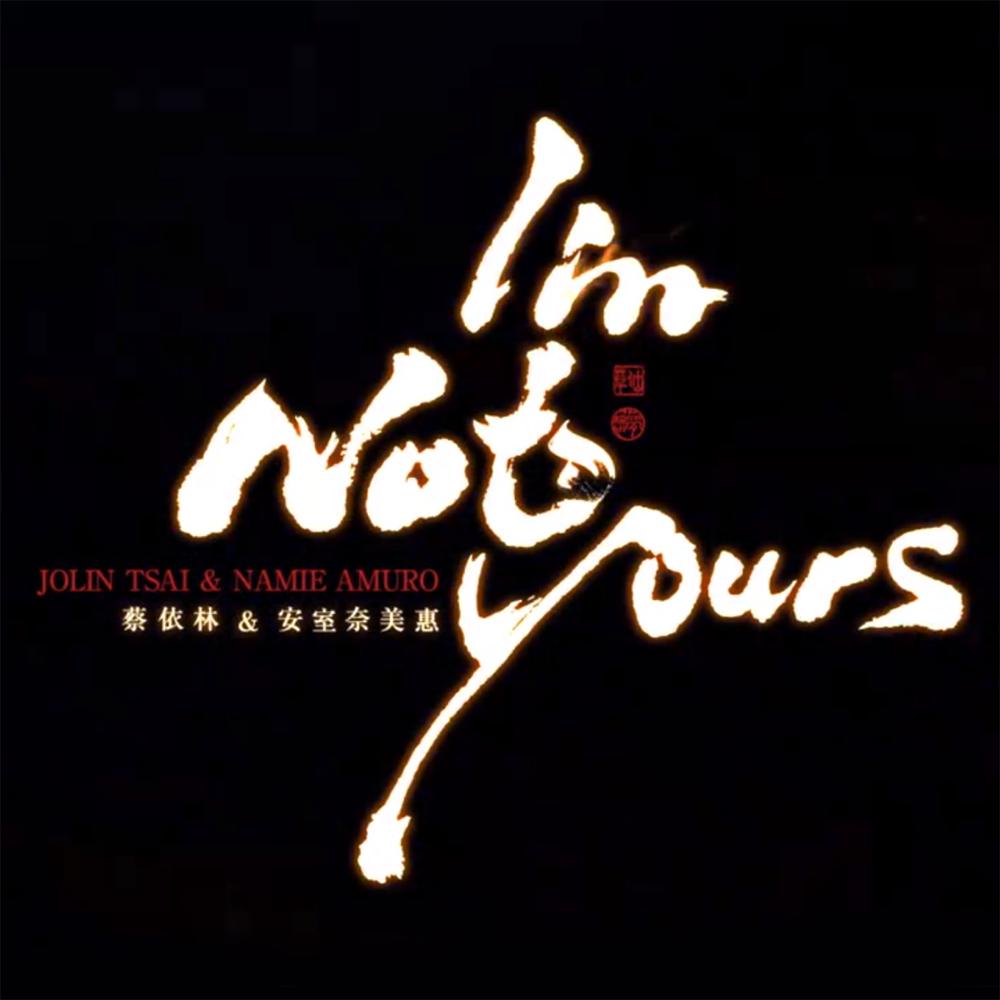 Jolin-Tsai-Namie-Amuro-Im-Not-Yours-2015