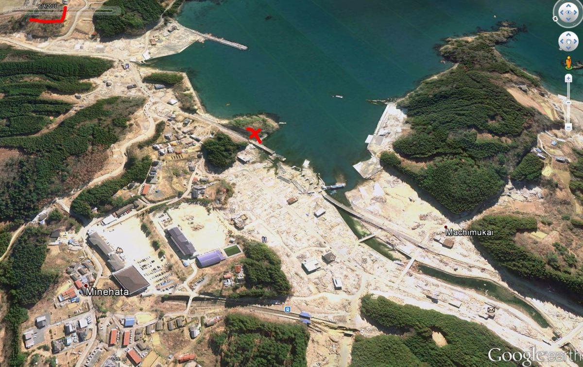 Même endroit après le tsunami