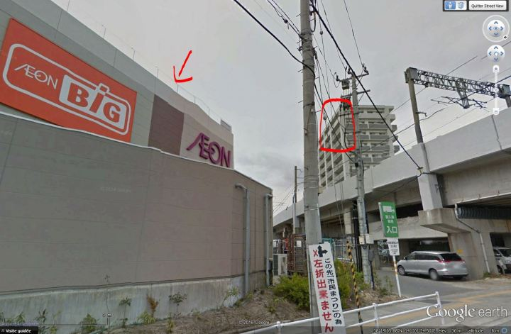 Shiogama 03