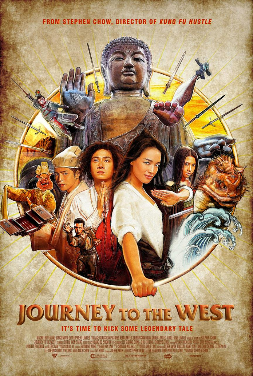 Journey_to_the_West_1