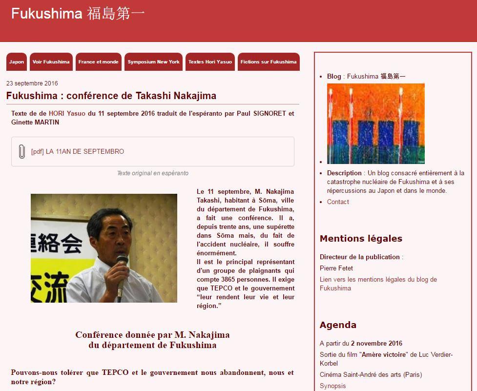 fukushima-blog
