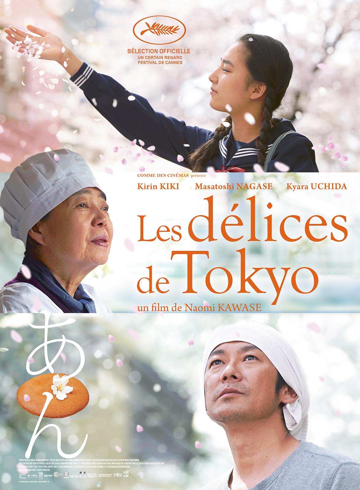 les-delices-de-tokyo-affiche