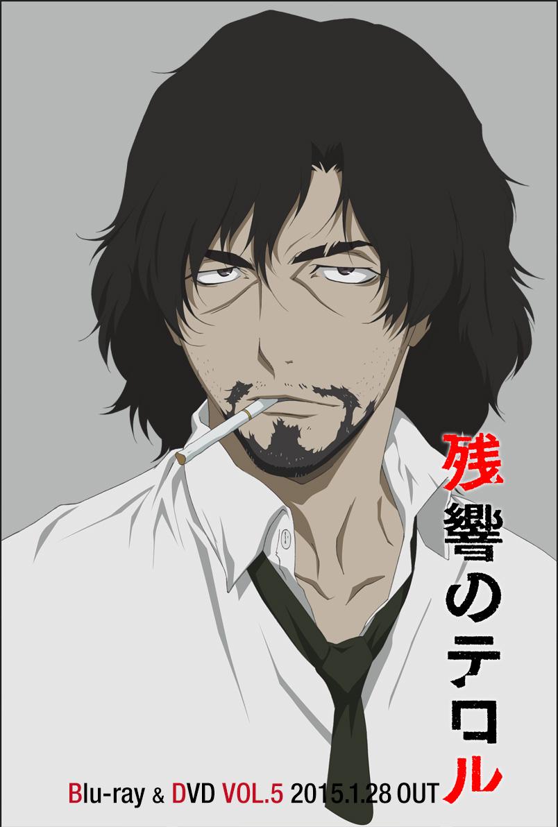 Kenjirō Shibazaki (le flic)