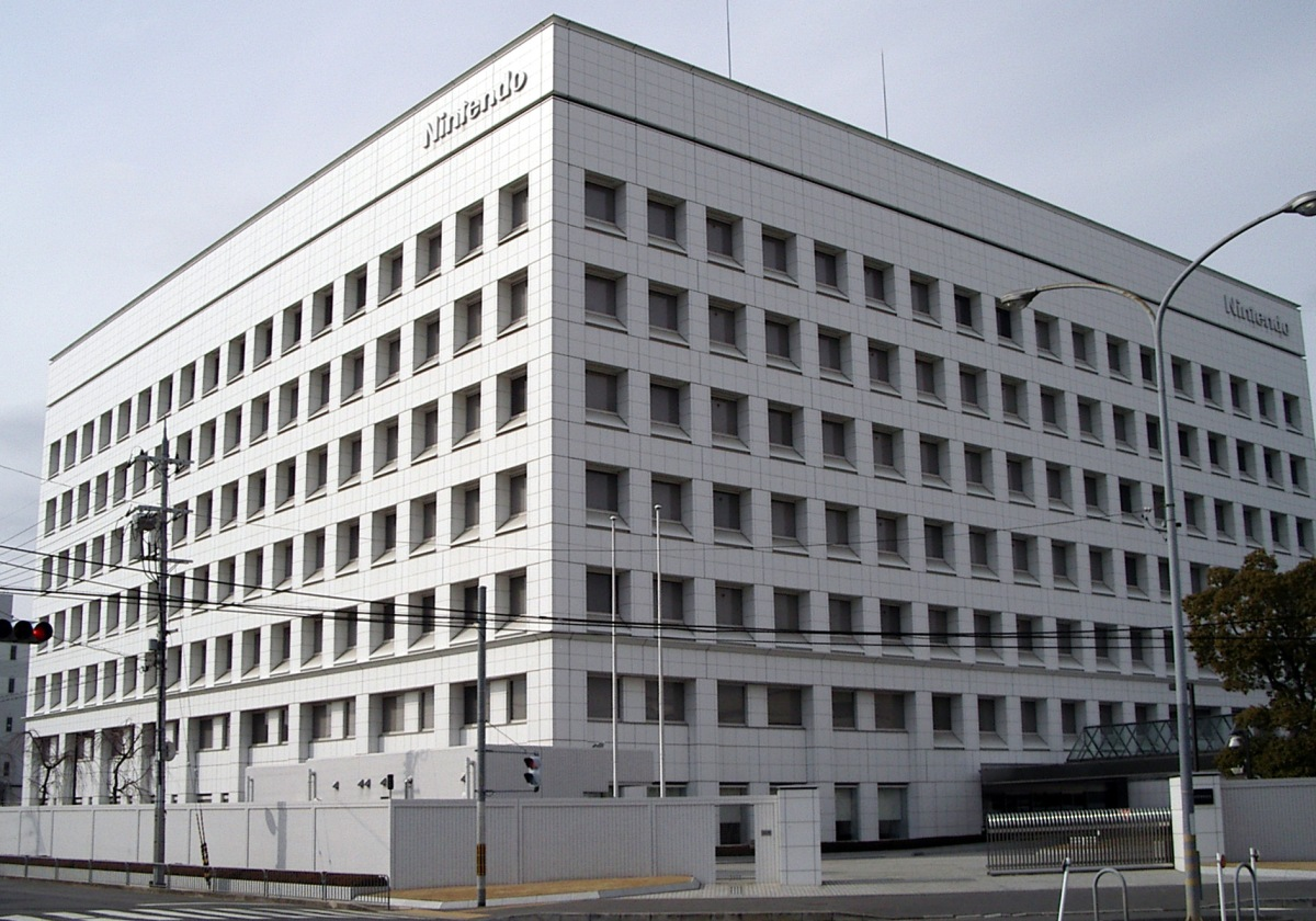 Nintendo à Kyoto, le siège.